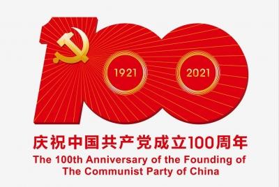 多国政党政府领导人等热烈祝贺中国共产党百年华诞