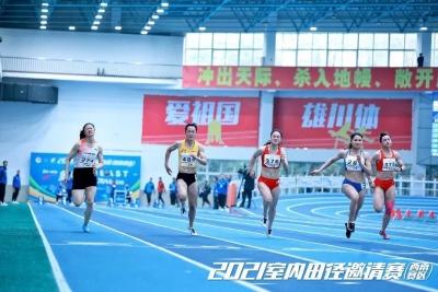 佛山短跑名将李贺出征东京奥运会