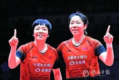 奥运冲金 佛山有戏  两名健儿即将出征东京奥运会